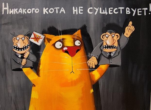 http://www.kotosun.ru/_Media/103081641_med_hr.jpeg