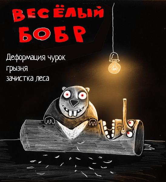 """Ельченко - Чуркину: """"Это фото Андрея Кизило, убитого 29 января под Авдеевкой. Посмотрите в его глаза. Это ваше оружие и ваши соотечественники убили его"""" - Цензор.НЕТ 5128"""